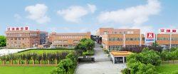 کارخانه هنبل تایوان